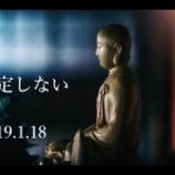 『三島の耕月寺:甲賀祐慈師提唱:今の自分とは,自分は無いとは』の画像