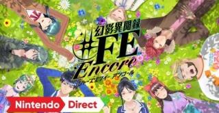 「FE」×「女神転生」。『幻影異聞録♯FE Encore』がSwitch向けに発売決定!
