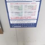 『【大映ミシンでは岐阜県関市の関市子育て応援券(ベビチケ)&関市地域経済応援券(せきチケ)が利用できます】』の画像