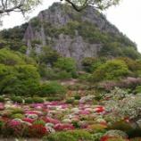『いつか行きたい日本の名所 御船山楽園』の画像