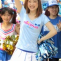 2015年横浜開港記念みなと祭国際仮装行列第63回ザよこはまパレード その52(横浜DeNAベイスターズ)