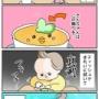 【 祝!!読者登録1万人!! 】シャトレーゼでわっしょいしょい