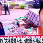 【動画】韓国、トルコのTV局が殺人事件の容疑者に韓国の文大統領の写真を誤って使用! [海外]