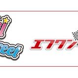 『御堂筋オータムパーティー ~御堂筋ワンダーストリート~開催!』の画像