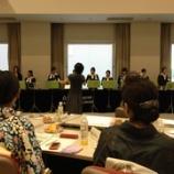 『11/21 ぎふ女性経営者懇談会』の画像