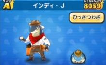 妖怪ウォッチぷにぷに インディJ(ジョーズ)の入手方法と必殺技評価するニャン!