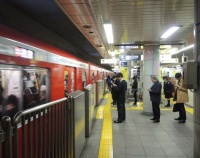 『東京地下鉄 丸ノ内線 2000系 営業運転開始 そして02系のこと』の画像