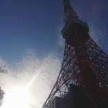 『東京タワー×パーカッション vol.2412』の画像