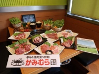 【日向坂46】食べ放題店オープンなのwwwwwwwwww