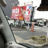『道中』の画像