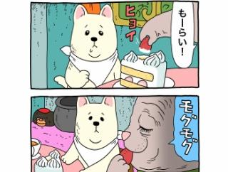 4コマ漫画 こウィヌ 「ショートケーキ」