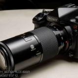 『MINOLTA AF ZOOM 75-300mm F4.5-5.6初代 part2』の画像
