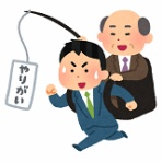 公務員の転職