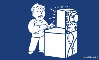 Fallout4が快適に遊べるパソコンってどれくらいするの?