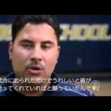 『【熊本】心揺さぶられるビデオです。』の画像