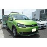 『【スタッフ日誌】日本に1台の車!?』の画像