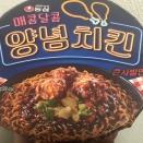 カップラーメンの起源は韓国ニダ!