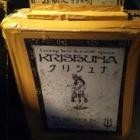 『火曜日はベリーダンスショー@新宿ゴールデン街 クリシュナ』の画像