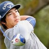 『踏ん張れ!石川遼君。5選連続予選落ち。男子ゴルフ 三井住友VISA太平洋マスターズ』の画像