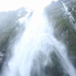 『【新婚旅行禄】ニュージーランド/ミルフォードサウンド観光の魅力』の画像