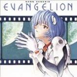 『今週の1枚(45)「NEON GENESIS EVANGELION II」』の画像