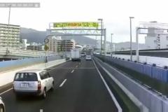 阪神高速激しすぎんだろ