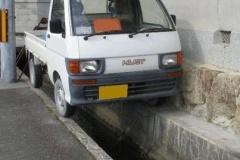 女子 「バック駐車がどうしてもできないの!!!」