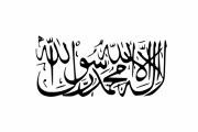 【無双】タリバンの戦闘員10人がアフガン軍基地を襲撃。兵士140人以上が死亡