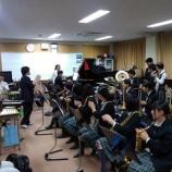 『富士学苑ジャズバンドにお邪魔しました。』の画像