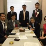 『関市ビジネスサポートセンターSeki-Biz開設へ!』の画像