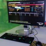『米国株投資:優良情報も無料で手に入る。』の画像
