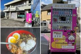 おいしいお米は本当に美味しいのか!?JA北河内の「お米の自販機」で買ったお米でルーローハンを作ってみた!