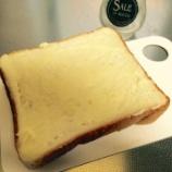 『食パンで塩パン』の画像