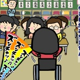 『14.特別支援学校の先生になることを夢みた電動車いすの私〜初授業を終えた顔が…〜』の画像