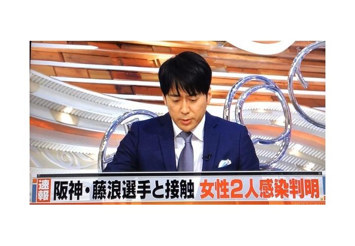 【速報】阪神・藤浪と接触した女性2人陽性…