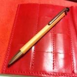 『あの「大人の鉛筆」にクリップが付いた!!』の画像
