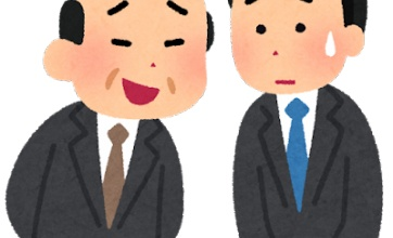 【最近の若い者は】管理職の人間がお決まりの台詞を喋り始めた結果wwwww