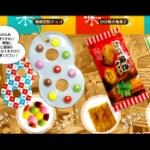 懐かしい「駄菓子」が超リアルなミニチュアフィギュアマスコットになってガチャに登場!