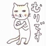 藤田市男のライトエッセイ