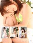山田悠香 グリーンのビキニが似合っています…