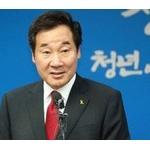 韓国の李洛淵首相「日本は越えてはならない一線を越えた」