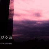 『アスリートの魂 vol.2420』の画像