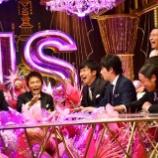 『FNSお笑い祭2015順番と出場者が決定!2ch優勝予想公開【画像】』の画像