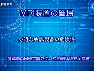 MRIが酸素ボンベを吸い寄せ死亡 韓国