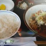 『茨城県つくば市 ワンコインランチ!500円①』の画像