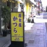 『理髪店の隣は「かつら」』の画像