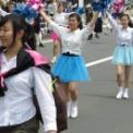 2016年横浜開港記念みなと祭国際仮装行列第64回ザよこはまパレード その60(横浜市立みなと総合高等学校吹奏楽部・チアダンス部)