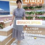 『【元乃木坂46】本日のテレビ朝日スタジオ、斎藤ちはるの様子がこちら・・・』の画像