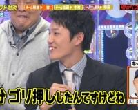 【阪神】藤浪、森友哉の1位指名を進言していた