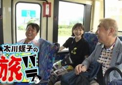【元乃木坂46】生駒里奈、怒られる・・・・・?!